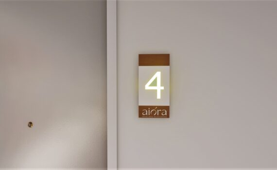 3D Animation Ξενοδοχείων